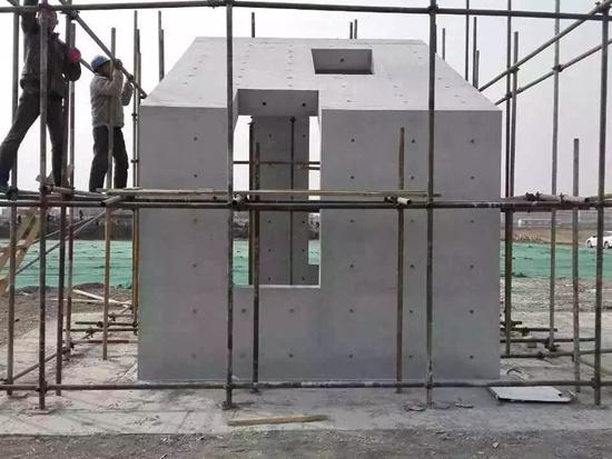 大地亚博电竞官网拆模效果图